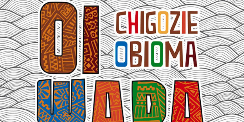 """Κλήρωση για το ebook """"Οι ψαράδες"""" του Chigozie Obioma από τις Εκδ. Μεταίχμιο"""